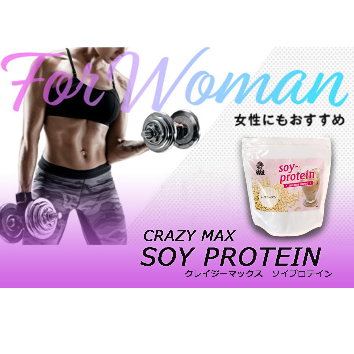 ソイプロテイン ミルクティー風味 コラーゲン1,500mg 鉄、カルシウム、マグネシウム、ビタミン配合