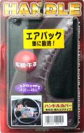 x210商品パッケージ