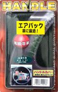 x213商品パッケージ