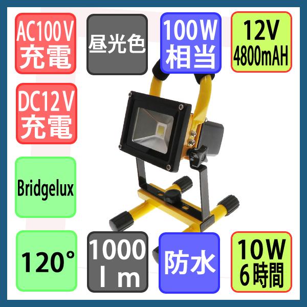 CR-WFLB10.jpg