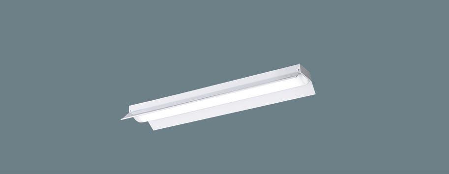 [メーカー保証]Panasonic XLX210KENLE9 天井直付型 20形 一体型LEDベースライト FL20形×2灯器具相当・反射笠付型