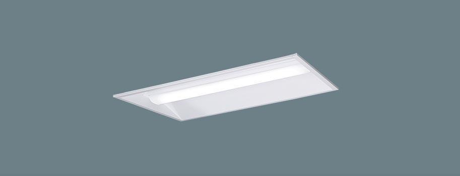 [メーカー保証]Panasonic XLX210VENLE9 天井埋込型 20形 一体型LEDベースライト FL20形×2灯器具相当・下面開放