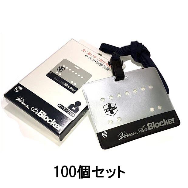 cr-blocker-100_1.jpg