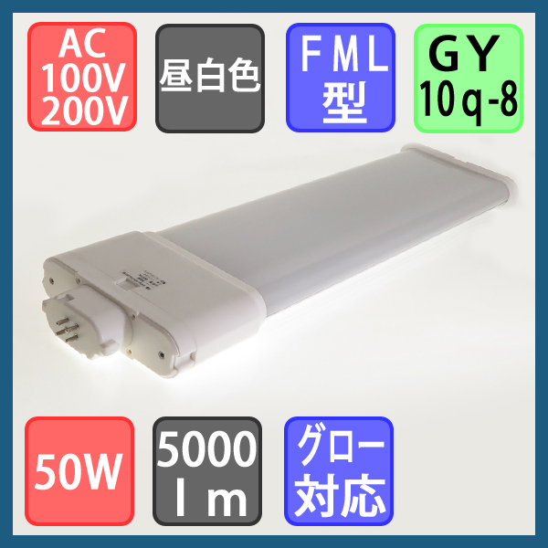 cr-gfml50c.jpg