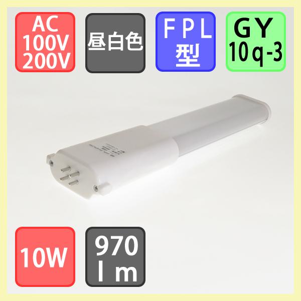 cr-gfpl10c.jpg