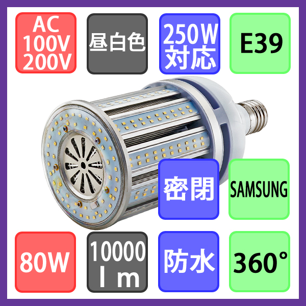 cr-gk80c.jpg