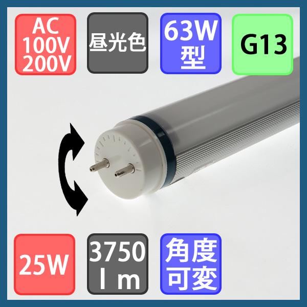 cr-gl1178-25hc