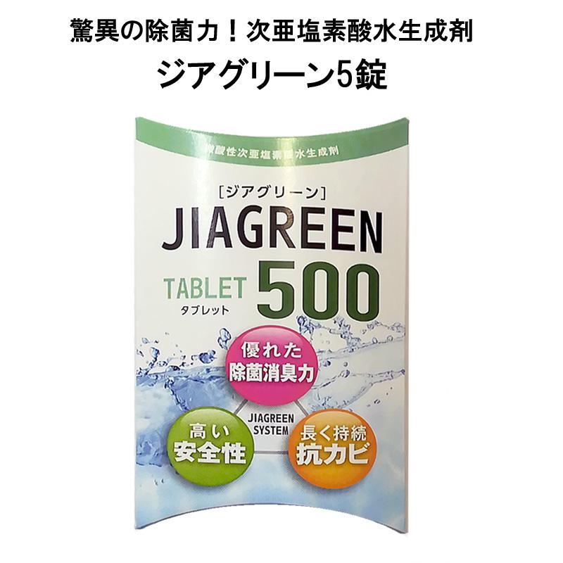 cr-tablet_1.jpg