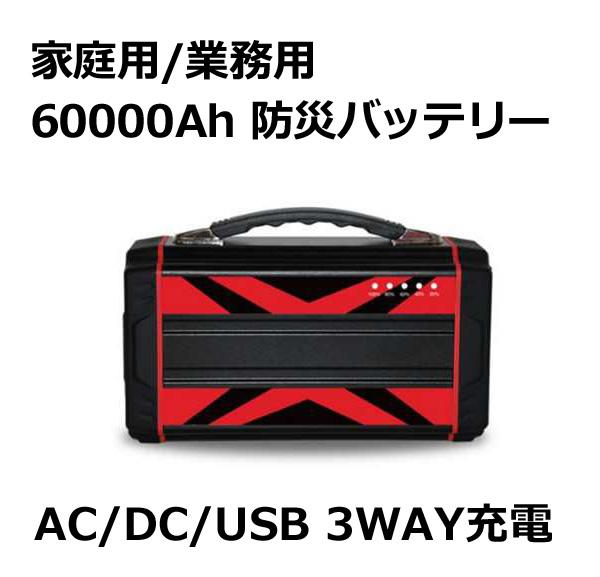 cr-tpb60000_1