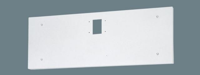 [メーカー保証]Panasonic FK21747 リニューアル用 壁直付型 誘導灯リニューアル対応プレート B級・BH形(20A形)用・B級・BL形(20B形)用・C級(10形)用