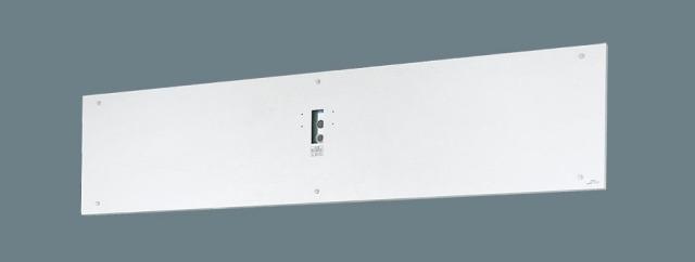 [メーカー保証]Panasonic FK41778 リニューアル用 壁直付型 誘導灯リニューアル対応プレート B級・BH形(20A形)用。B級BL形(20B形)用