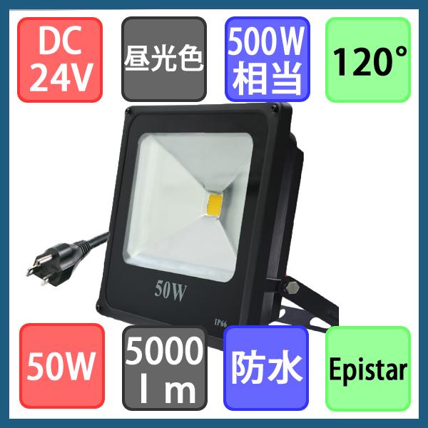 CR-TFL50SLIM.jpg
