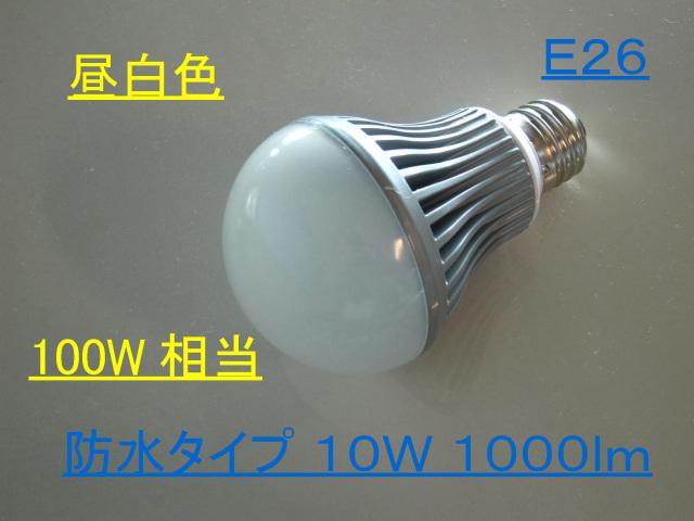 CRGB101PC.jpg