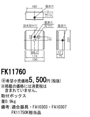 fa11760-1.JPG