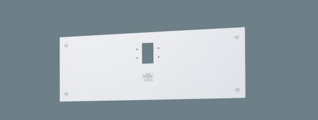 [メーカー保証]Panasonic FK11747 リニューアル用 壁直付型 誘導灯リニューアル対応プレート C級(10形)用