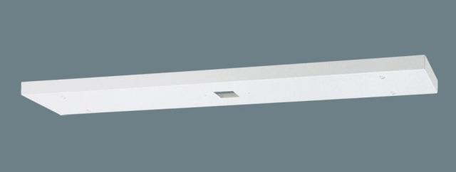 [メーカー保証]Panasonic FK21727 リニューアル用 天井直付型 誘導灯リニューアル対応プレート B級・BH形(20A形)用・B級・BL形(20B形)用・C級(10形)用