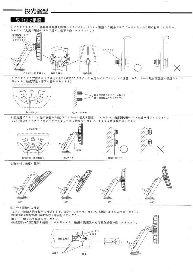 JHL-4.jpg