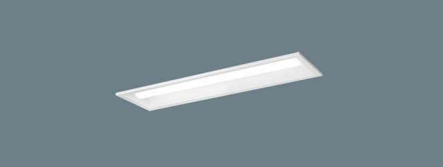 [メーカー保証]Panasonic XLX210PENLE9 天井埋込型 20形 一体型LEDベースライト FL20形×2灯器具相当・下面開放