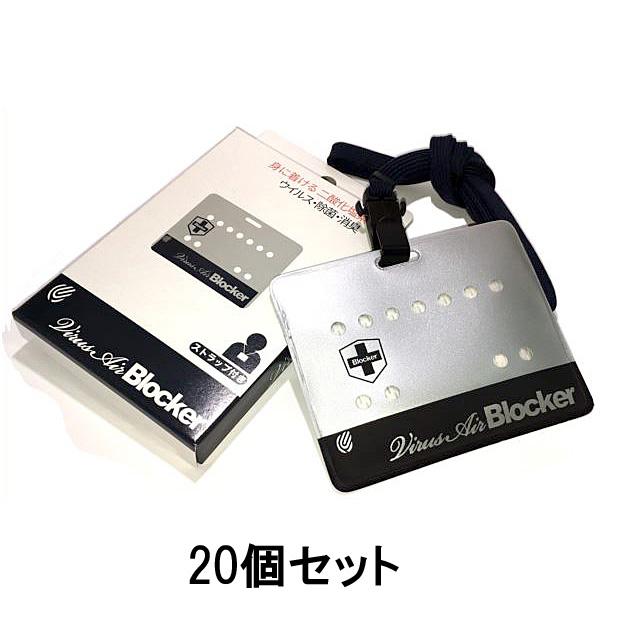 cr-blocker-20_1.jpg