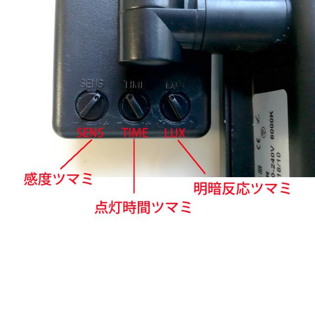 cr-dfl20hs_04.jpg