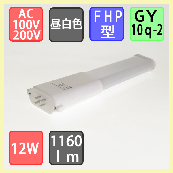 cr-gfhp12c.jpg