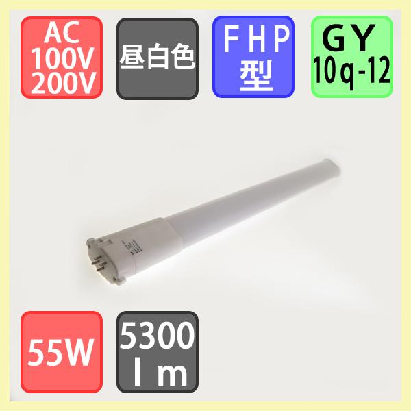 cr-gfhp55c.jpg