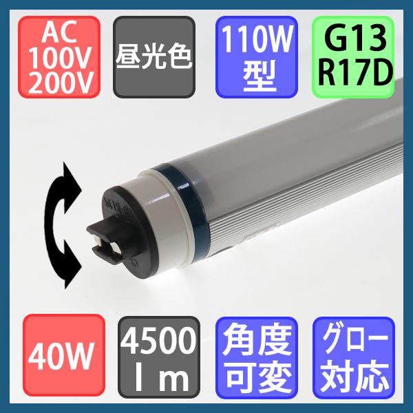 cr-gl24-40c.jpg