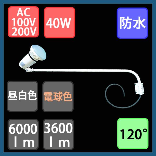 cr-kt40.jpg