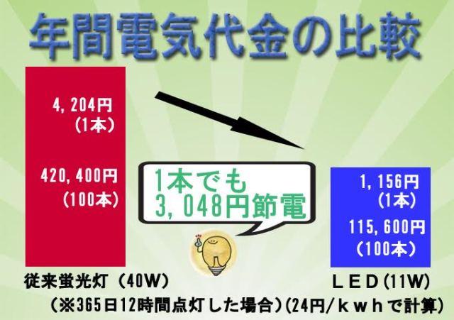 cr-ml12-11_3.jpg