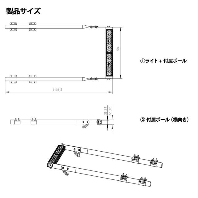 メガソーラー 太陽光 投光器 LED 夜間自動点灯2