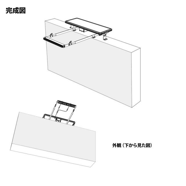 メガソーラー 太陽光 投光器 LED 夜間自動点灯6