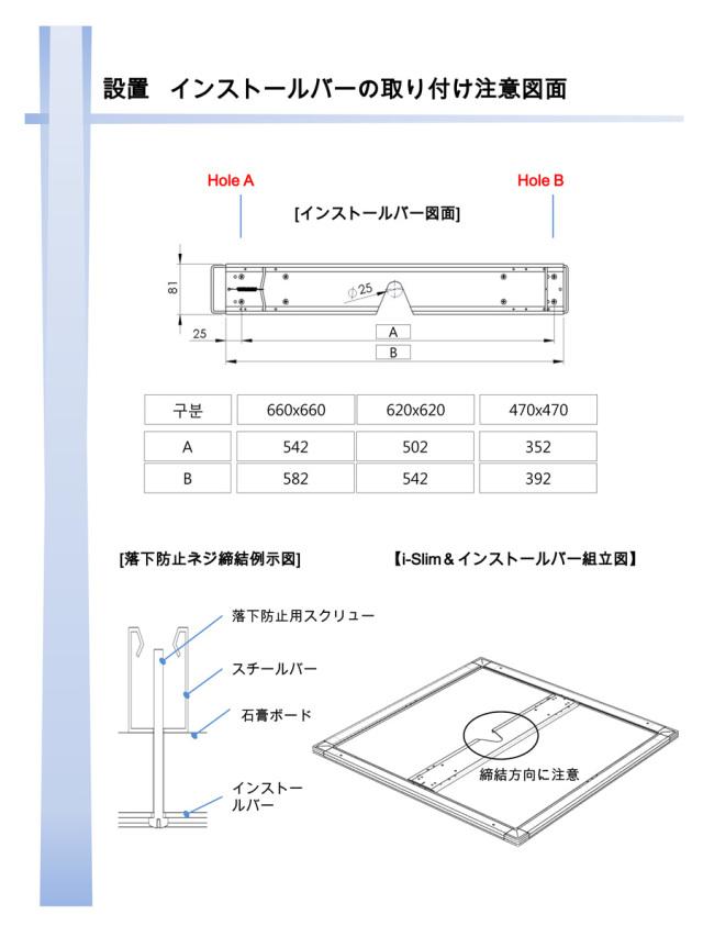 cr-pl6262_7.jpg