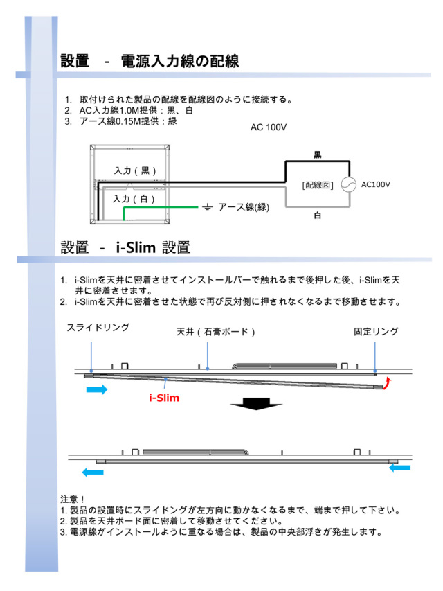 cr-pl6262_8.jpg