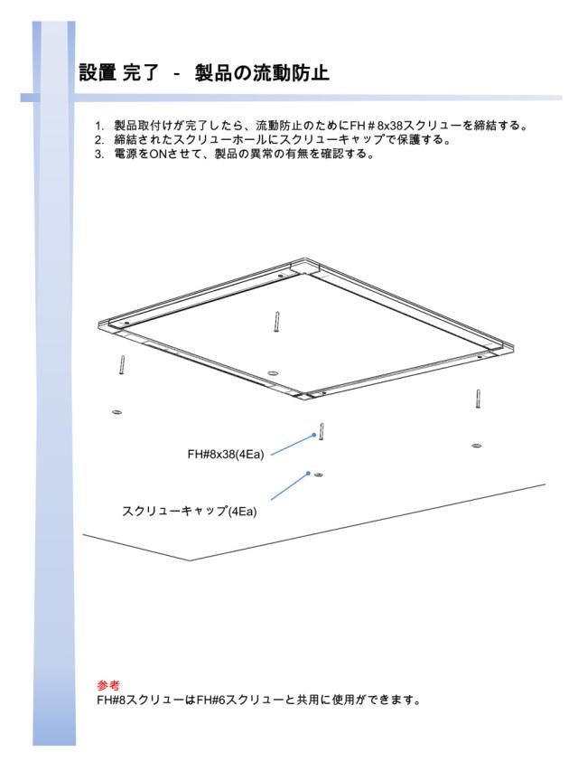 cr-pl6262_9.jpg