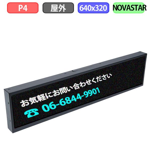 cv-ao-p4-6432_01.jpg