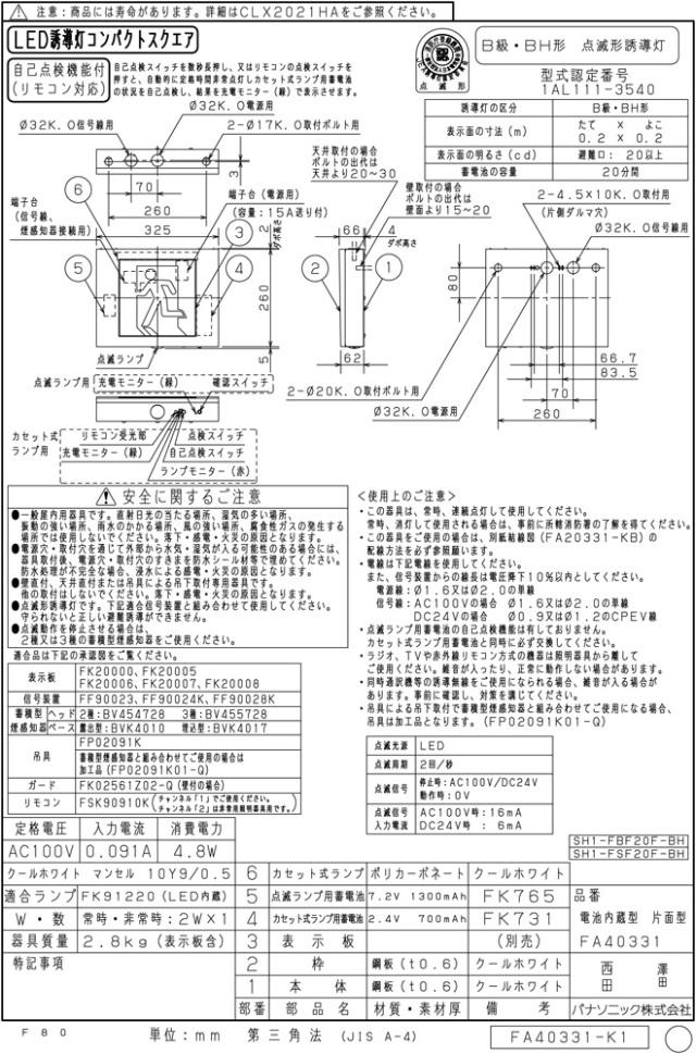fa40331_04.jpg