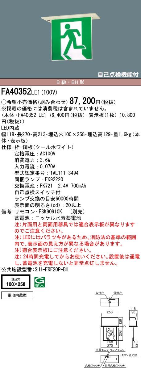 fa40352-h.jpg