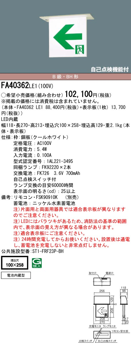 fa40362-h.jpg