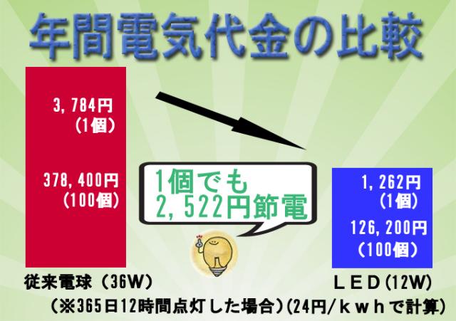 nenkansetuden36-12.jpg