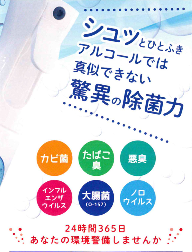 shutshu-02.jpg