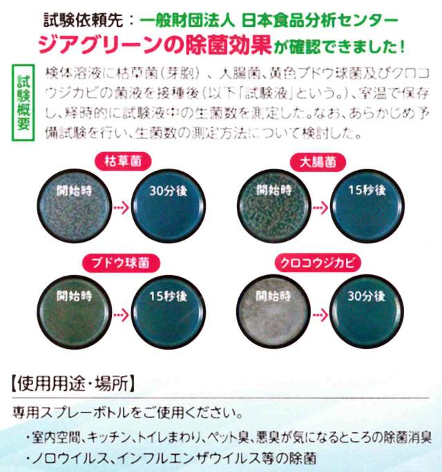 shutshu-04.jpg