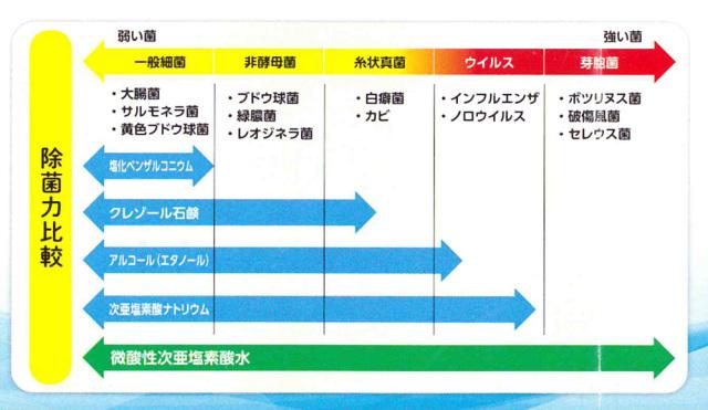 shutshu-05.jpg