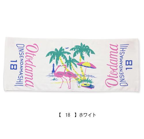 OTODAMA'18