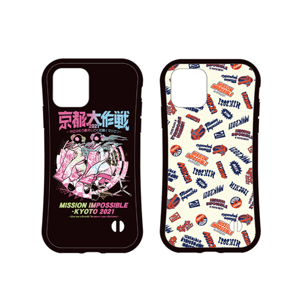【 京都大作戦2021 第2次事前通販 】 ラバーiPhoneケース 《発送:6月下旬予定》