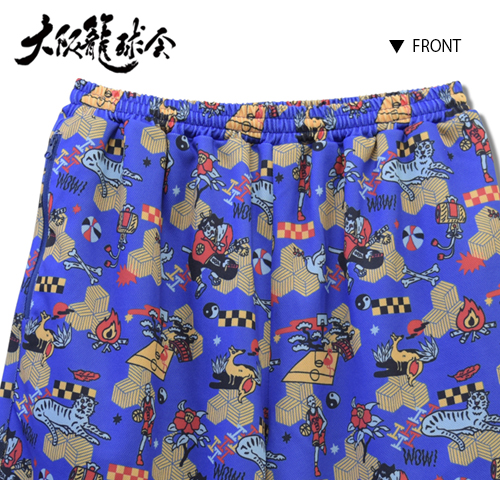 大阪籠球会
