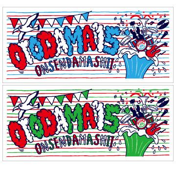 OTODAMA'15