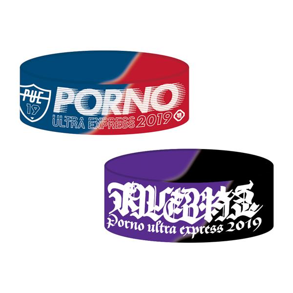 ポルノ超特急2019