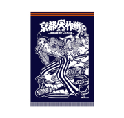 男前豆腐店