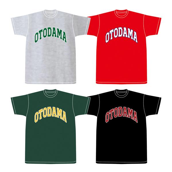 OTODAMA'20~音泉魂~