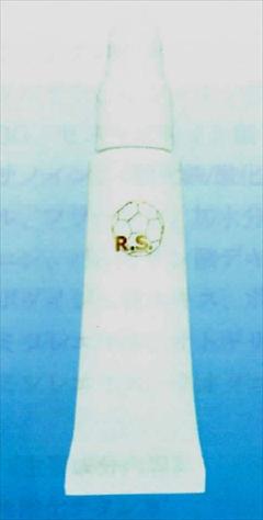 ビタミンCの400倍! ノーベル賞成分 フラーレン配合 UV下地クリーム しわ・シミ・乾燥・ニキビ対策に!アレルギーなどの敏感肌にもOK! ナノコラーゲン・プラセンタ・ダイズエキス配合 :ベルクール フラーベルC60 UVクリーム10g